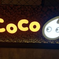 หน้าร้าน CoCo Fresh Tea & Juice สยามพารากอน