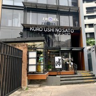 Kuroushi no Sato ทองหล่อ