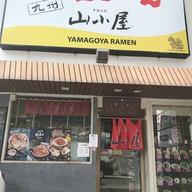 Yamagoya Ramen ทองหล่อ 13