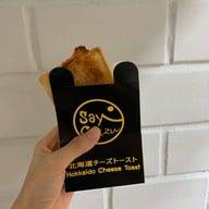 Say chiizu Hokkaido cheese toast Siam Square One