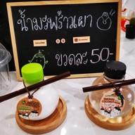 Smococoplus+ Cafe เมืองทองธานี