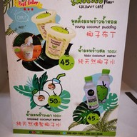 เมนู Smococoplus+ Cafe เมืองทองธานี