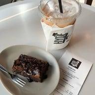 เมนูของร้าน HYDE Cafe Siam Square One ชั้น 7