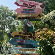Hug Village