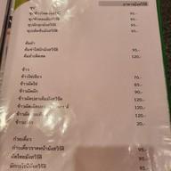 เมนู ไหมไทย