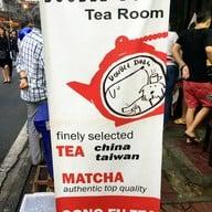 หน้าร้าน Double Dogs Tea Room