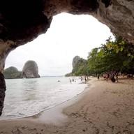 หาดไร่เลย์