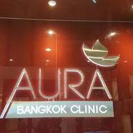หน้าร้าน Aura Bangkok Clinic เดอะมอลล์บางแค