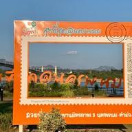บรรยากาศ สะพานมิตรภาพไทย-ลาวแห่งที่ 3 นครพนม-คำม่วน