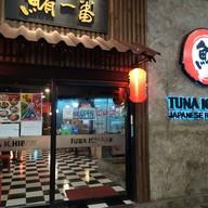 Tuna Ichiban Japanese Restaurant ITF Tower