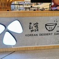 เมนู Sulbing Korean Dessert Cafe Central Plaza Pinklao