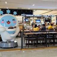 หน้าร้าน Sulbing Korean Dessert Cafe Central Plaza Pinklao