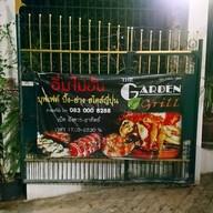 หน้าร้าน The Garden Grill ติวานนท์ 40
