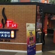 Fufu Taiwanese Shabu Fashion island