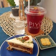 บรรยากาศ Piyo Coffee Brewer