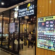 หน้าร้าน Cheese Owl Lee Gardens Plaza