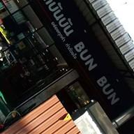 หน้าร้าน Moo Tod BunBun ซอยรามคำแหง 24