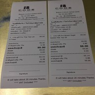 CODE Cafe of Desserts เซ็นทรัลเวิลด์
