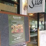 หน้าร้าน Sila Restaurant & Bar @ Bangsaen Heritage Hotel