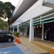 หน้าร้าน Hom Krun Coffee สถาบันเอไอที