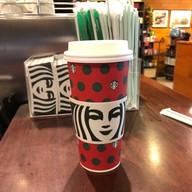 Starbucks โรงแรมแกรนด์ไชน่า