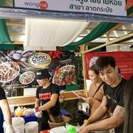 ร้านส้มตำผู้ขายขายหอย สาขาลาดกระบัง ลาดกระบัง