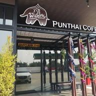 หน้าร้าน กาแฟพันธุ์ไทย พีที สากเหล็ก