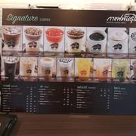 เมนู กาแฟพันธุ์ไทย พีที สากเหล็ก