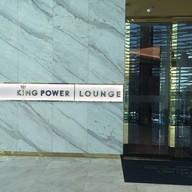 King Power Rangnam