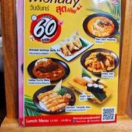 เมนู Tuna Ichiban Japanese Restaurant ITF Tower