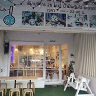 หน้าร้าน Gelato 44C Hatyai หาดใหญ่