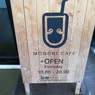 หน้าร้าน Mongni Cafe' ในเมือง ขอนแก่น