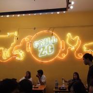 หน้าร้าน GrillZo ซอยเทศบาล 8