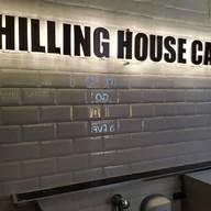 บรรยากาศ Chilling House Cafe'