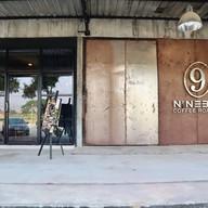 Nine Bar Coffee Roaster