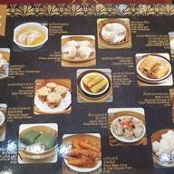 เมนู Four Seasons Chinese Restaurant เมกา บางนา
