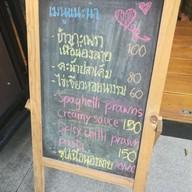 เมนู Toffee Coffee ซอย พหลโยธิน 2