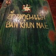 เมนู บ้านคุณแม่ Ban Khun Mae, Siam Square
