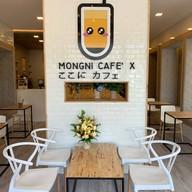 Mongni cafe' x khonkean มิตรภาพ