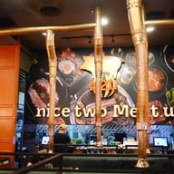 Nice Two Meat U Central Plaza Pinklao