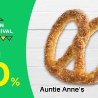 Auntie Anne's เกตเวย์ บางซื่อ