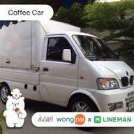 Coffee Car