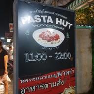 เมนู Pasta Hut Homemade