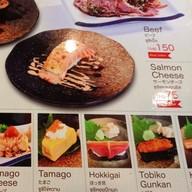 Taiyo Sushi