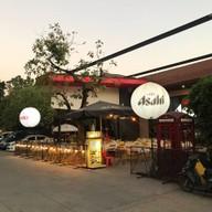 Rest'er Day Cafe & Restaurant