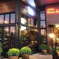 หน้าร้าน Krua Samui Restaurant