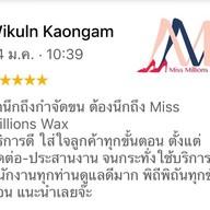 เมนูของร้าน Miss Millions Wax รัชดาภิเษก19