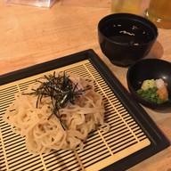 เมนูของร้าน Kobe Japanese Restaurant