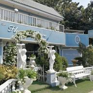 The Flowery Home Chiangmai