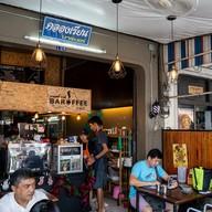 บรรยากาศ BAROFFEE CAFÉ
